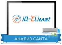 Юзабилити сайта: Умный климат Направление: Климотическая техника
