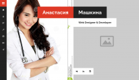 Анастасия Машкина