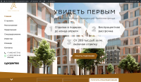 A-residence (wordpress доработка)