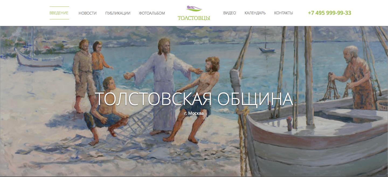 Дизайн главной страницы сайта фото f_3255533d5fb566bb.png