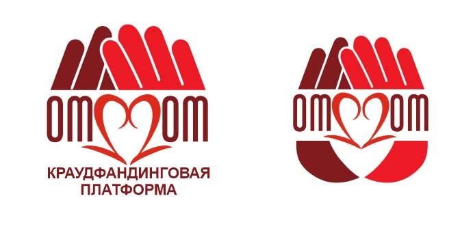 Разработка логотипа для краудфандинговой платформы om2om.md фото f_1865f5e271ed98ce.jpg