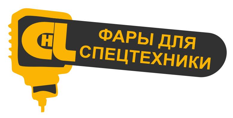 разработка логотипа для производителя фар фото f_1905f5e8660efd21.jpg