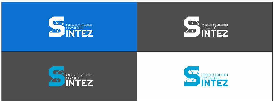 Разрабтка логотипа компании и фирменного шрифта фото f_2265f610be1481ee.jpg