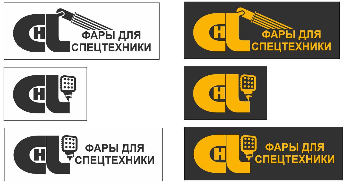 разработка логотипа для производителя фар фото f_2295f5e839bba187.jpg