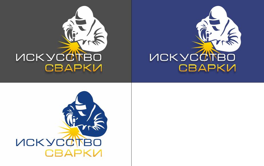 Разработка логотипа для Конкурса фото f_3225f6f0e8669207.jpg