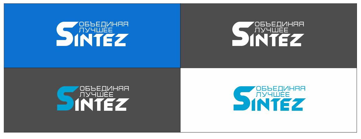Разрабтка логотипа компании и фирменного шрифта фото f_7325f610bdb8f7ff.jpg