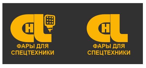 разработка логотипа для производителя фар фото f_7635f5e84a1686ed.jpg