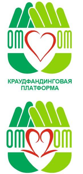 Разработка логотипа для краудфандинговой платформы om2om.md фото f_8475f5e272b85579.jpg