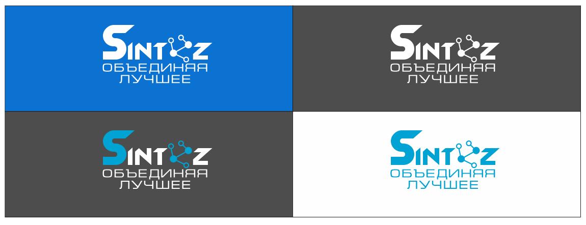 Разрабтка логотипа компании и фирменного шрифта фото f_9085f610be3b0b2e.jpg