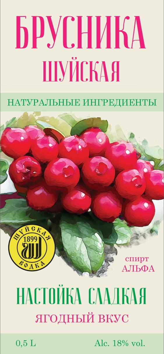Дизайн этикетки алкогольного продукта (сладкая настойка) фото f_5745f8cd6105036f.jpg