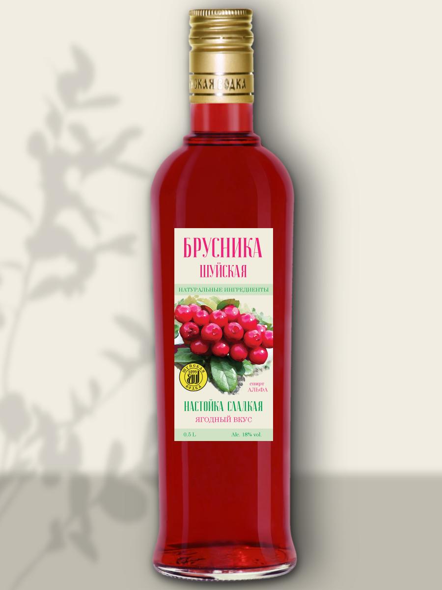 Дизайн этикетки алкогольного продукта (сладкая настойка) фото f_9965f8cd6069d9ed.jpg