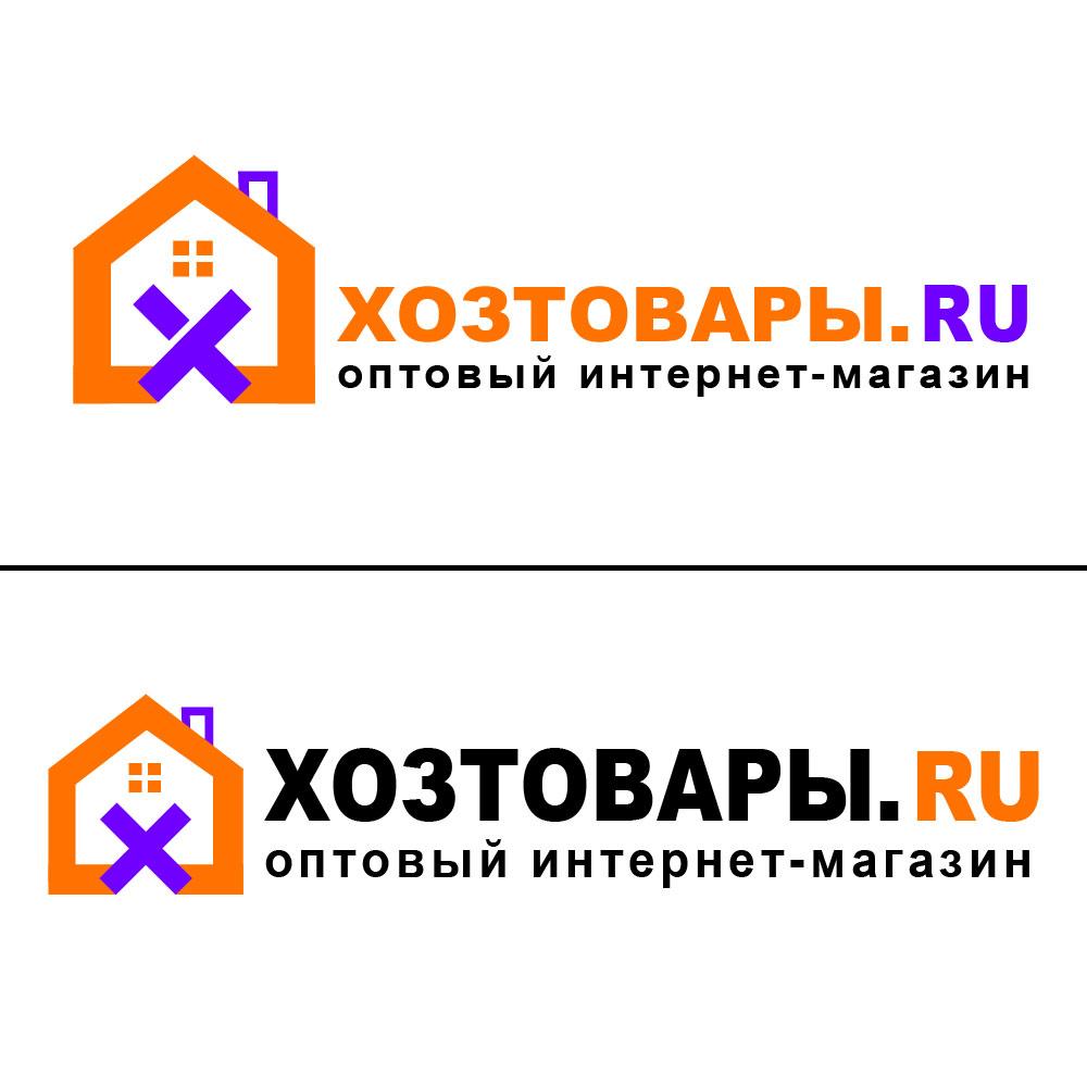 Разработка логотипа для оптового интернет-магазина «Хозтовары.ру» фото f_655608f0edfbc7fc.jpg