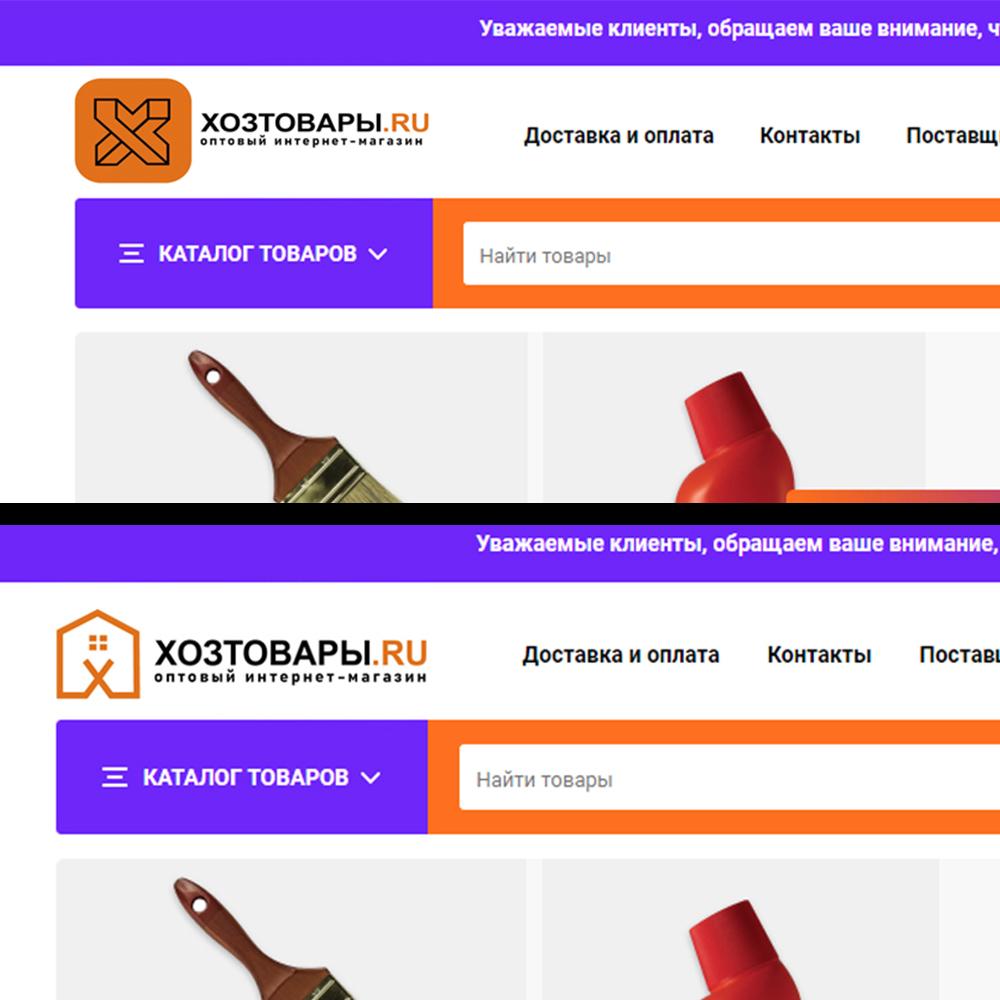 Разработка логотипа для оптового интернет-магазина «Хозтовары.ру» фото f_747608f0f3a5e173.jpg