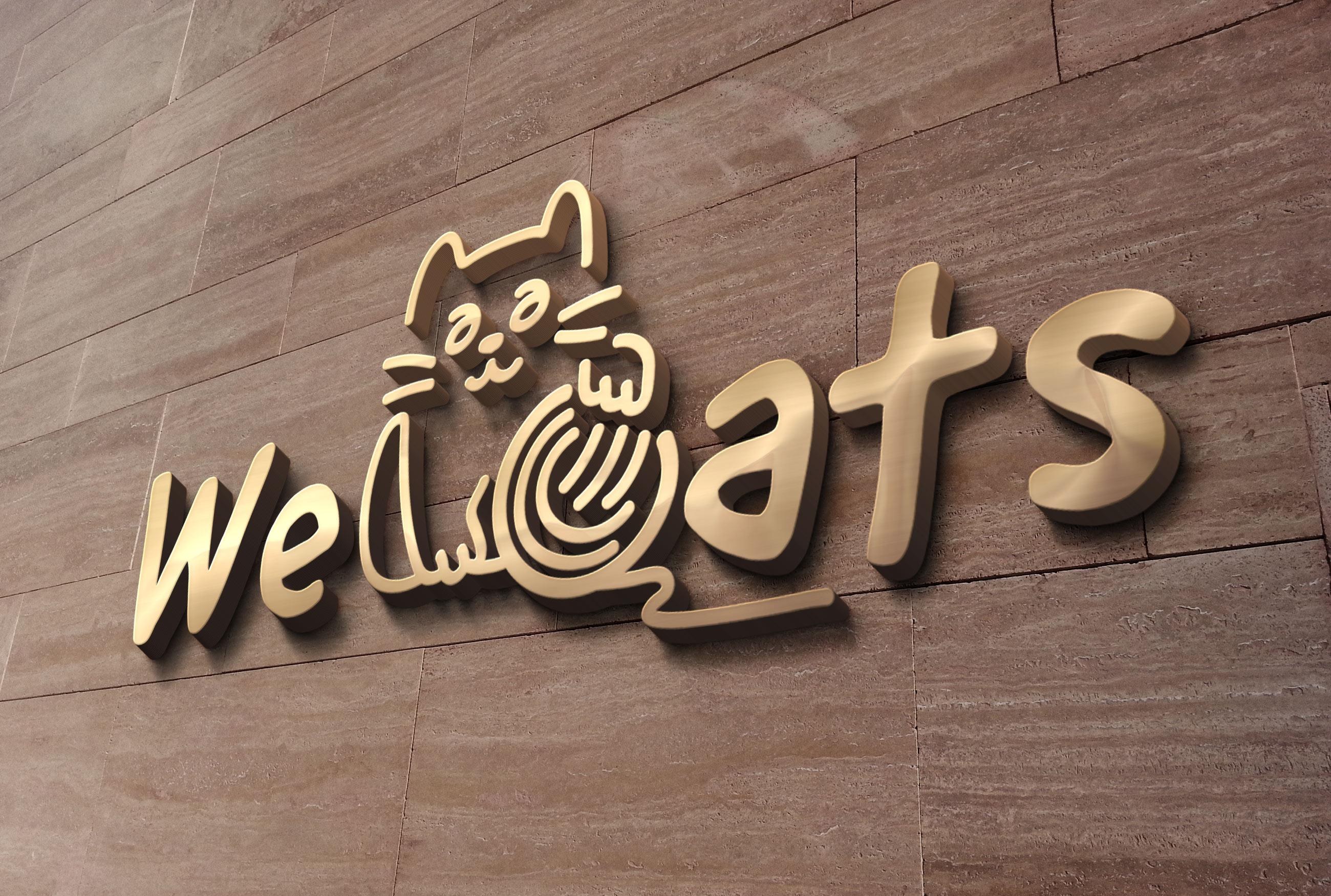 Создание логотипа WeCats фото f_1105f1b3e83d510b.jpg
