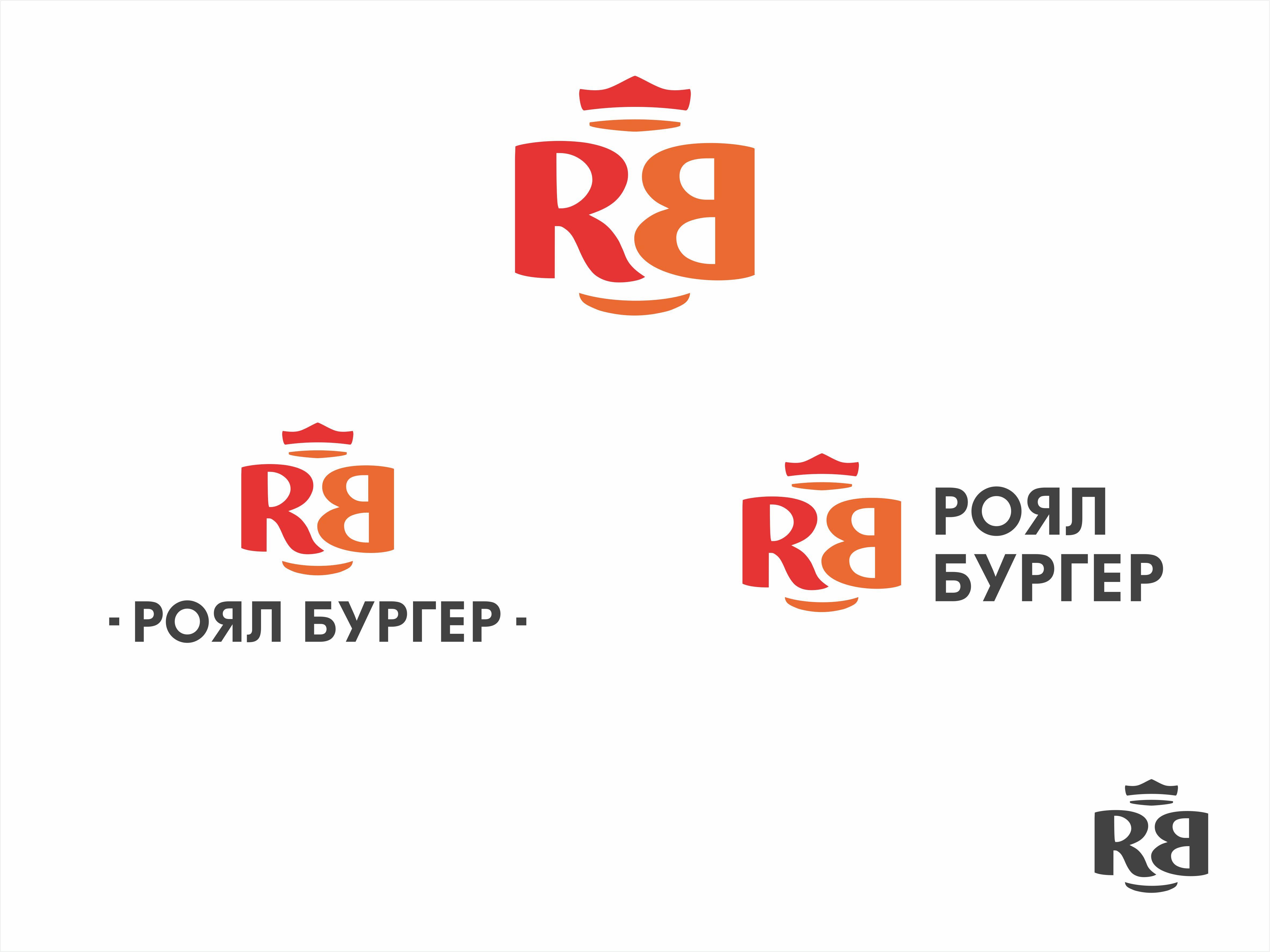 Обновление логотипа фото f_35559a558d19166f.jpg