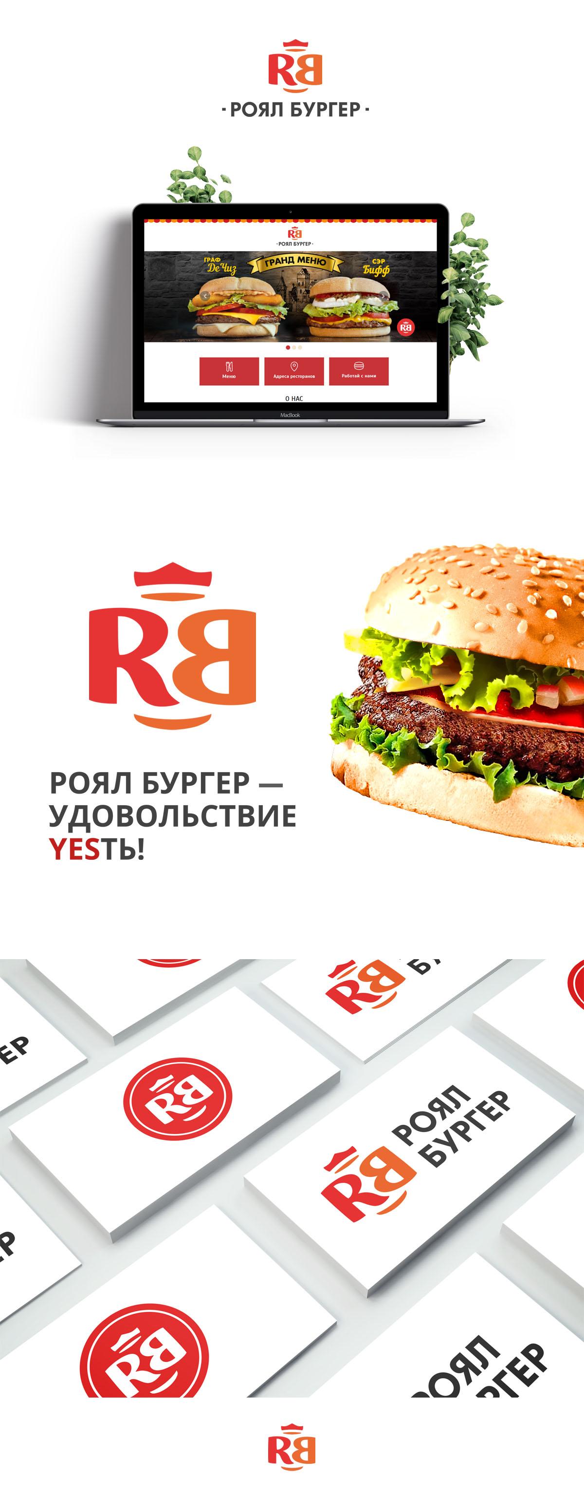 Обновление логотипа фото f_42959a558c64d326.jpg