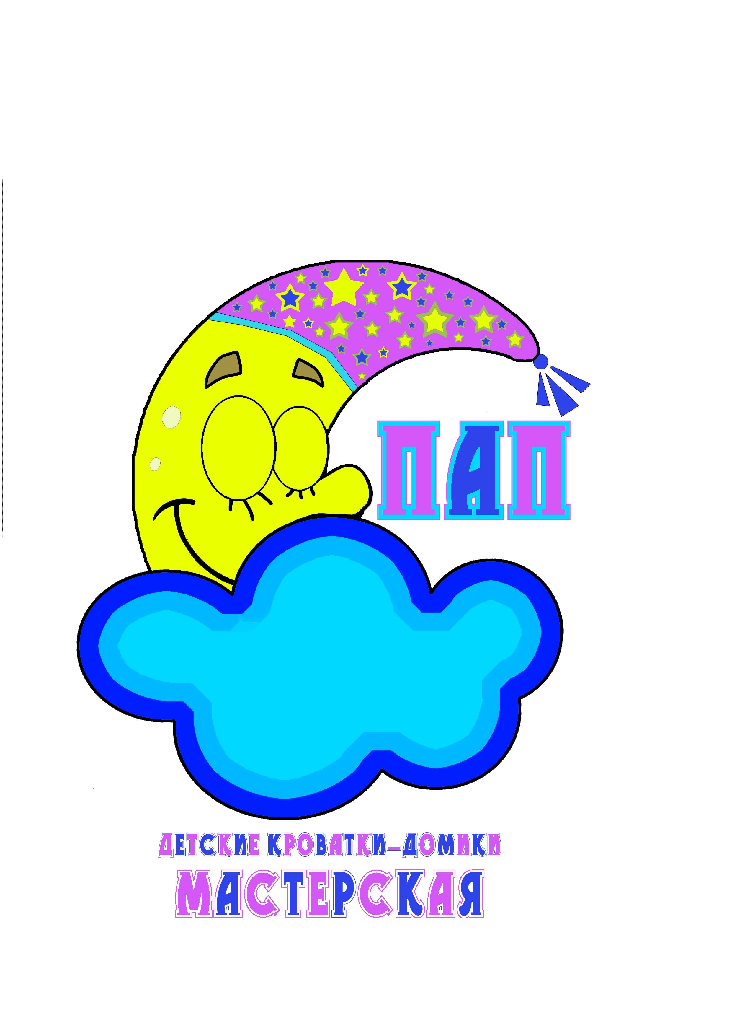 Разработка логотипа  фото f_0925aa6ccd5cd2c7.jpg