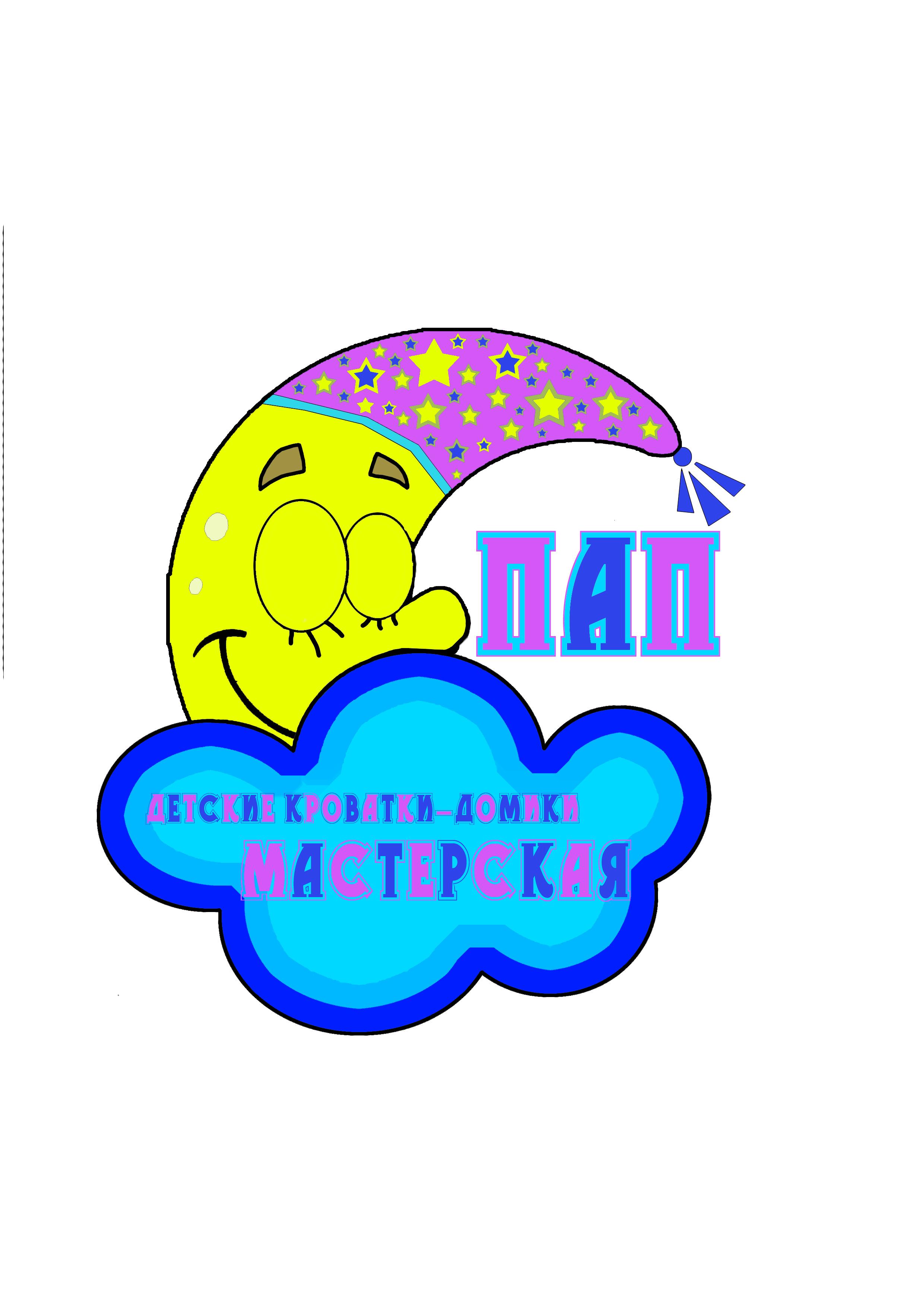 Разработка логотипа  фото f_4015aa6cccf6a1d8.jpg
