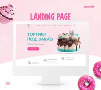 Landing Page для кондитерской