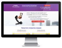 Интернет-реклама в Екатеринбурге