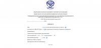 Генератор HTML в PDF с отправкой на почту