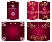 бирки для ювелирный изделий Московский Ювелирный Завод варианты с разворотом