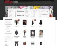 Сайт он-лайн магазин одежды
