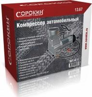 упаковка для компрессора