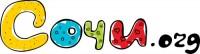 Сочи Лого