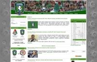 Сайт футбольного клуба Томь