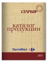 обложка каталог вин