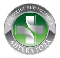 Логотип фестиваль аптека года