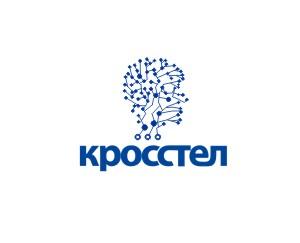 Логотип для компании оператора связи фото f_4ed3730094b17.jpg