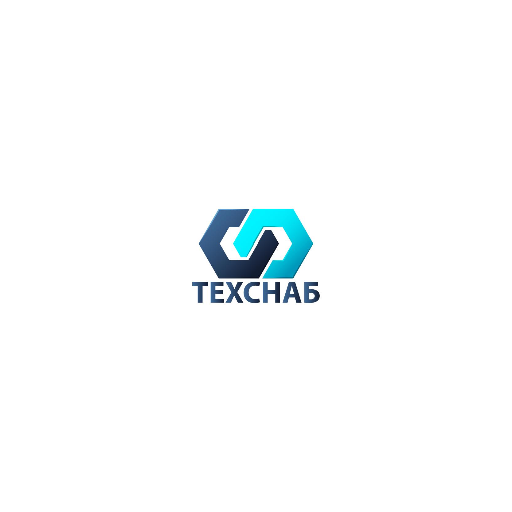 Разработка логотипа и фирм. стиля компании  ТЕХСНАБ фото f_5715b213db289e24.jpg