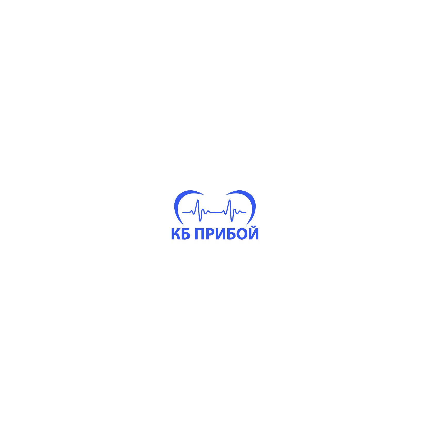 Разработка логотипа и фирменного стиля для КБ Прибой фото f_5845b2209772c275.jpg