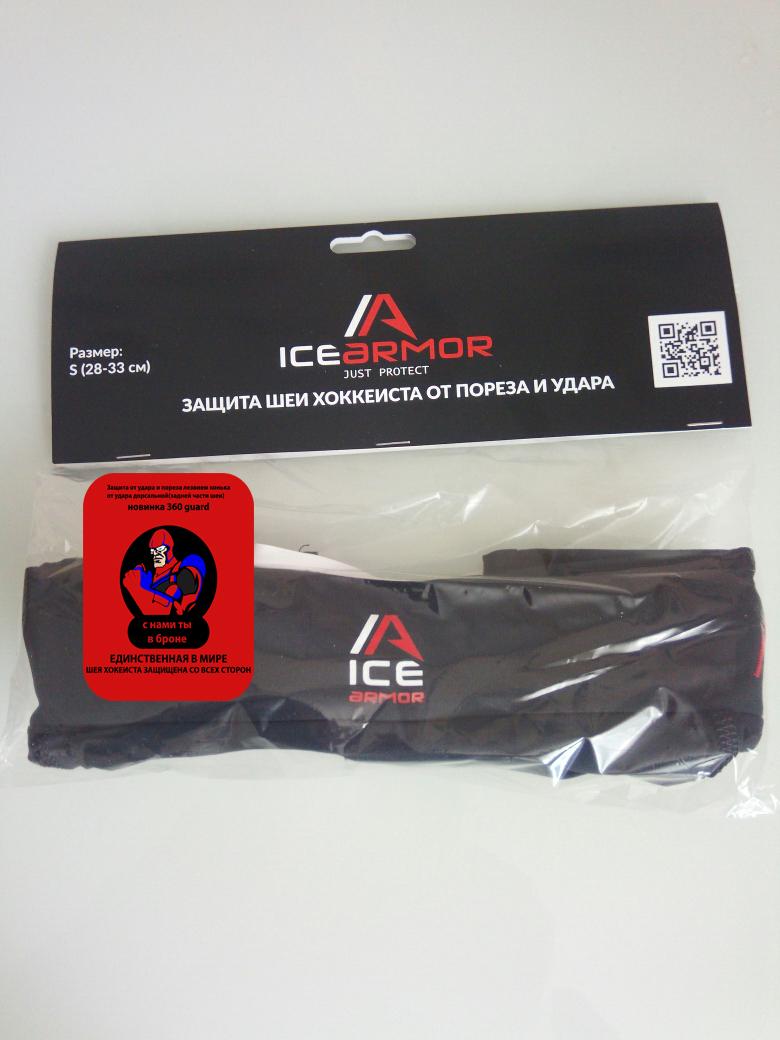 Дизайн продающей наклейки на упаковку уникального продукта фото f_7125b234698007a1.jpg