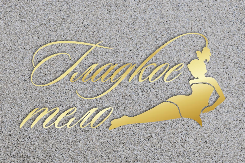 Логотип для сети студий лазерной эпиляции фото f_3515a4fa8e10ecf6.jpg