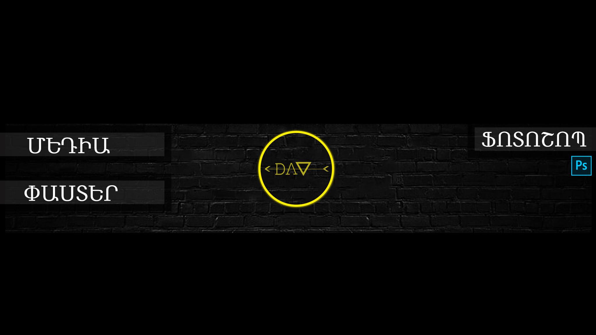 """Dav"" logo with  c reative arrow"""