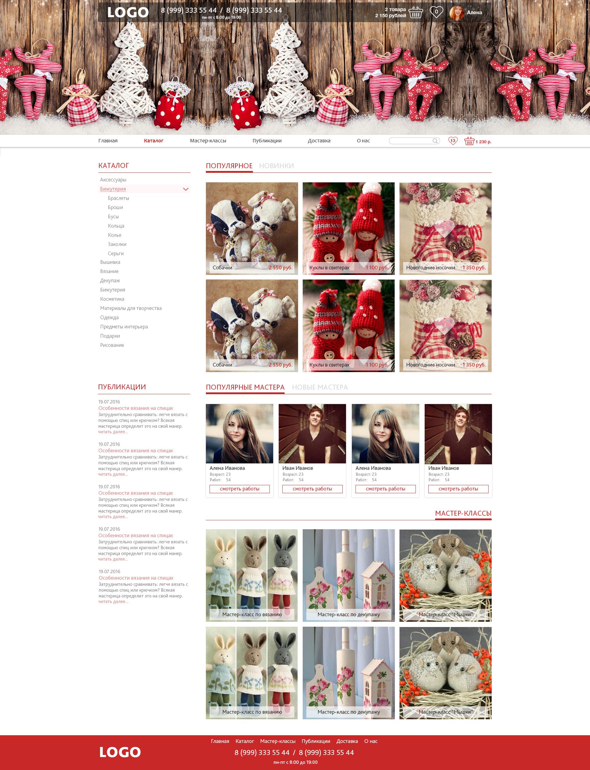 Разработка дизайна портала по тематике handmade. фото f_6725878a6aed10a2.jpg