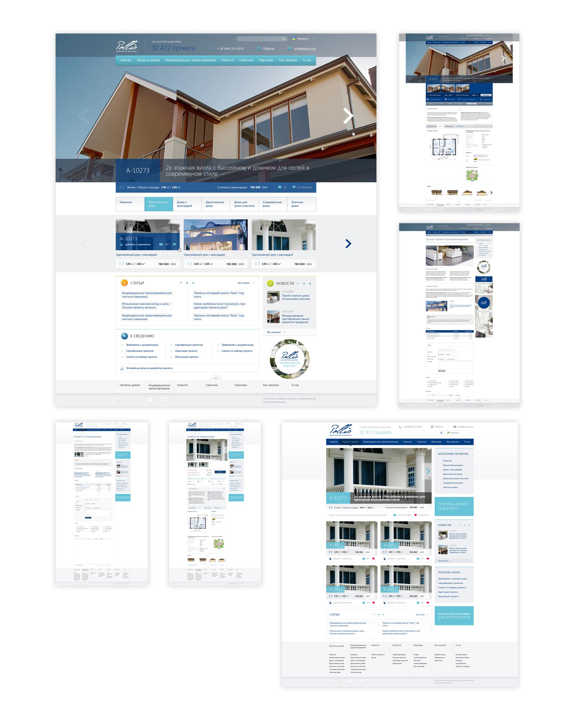 Pollio Архитектурное бюро