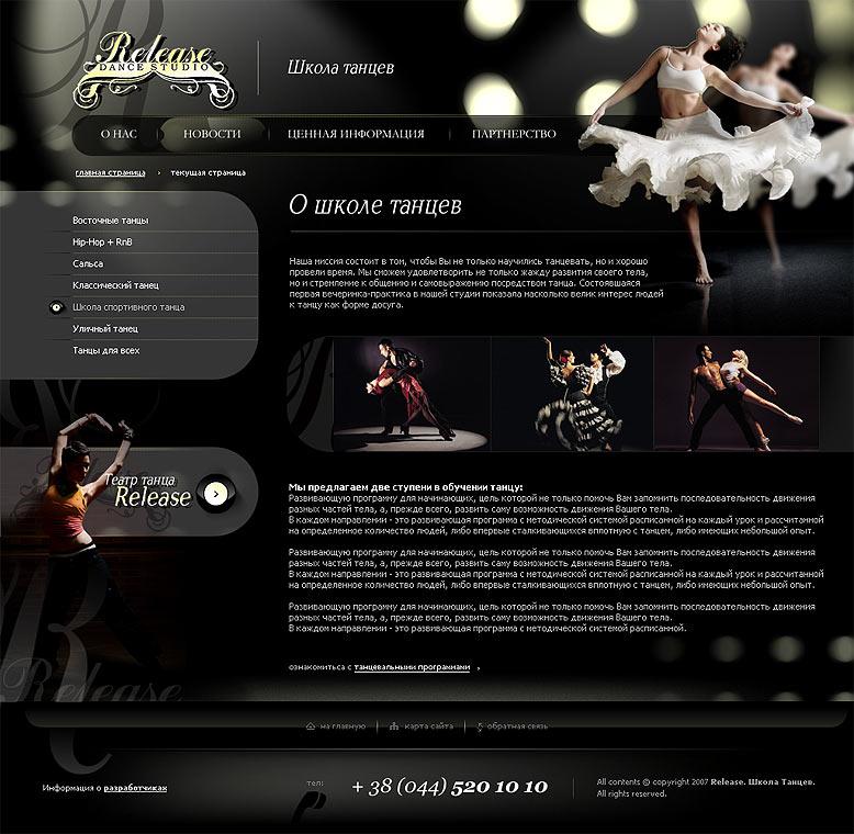 Release Dance