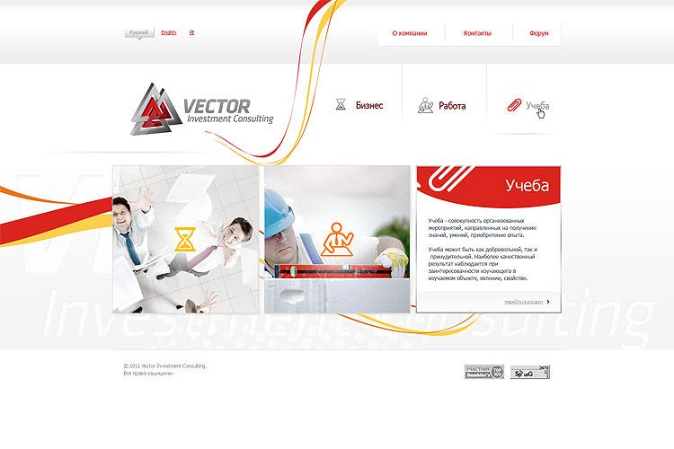 Вектор v2