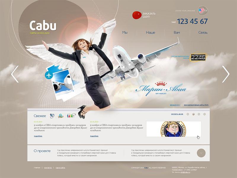 Cabu v22