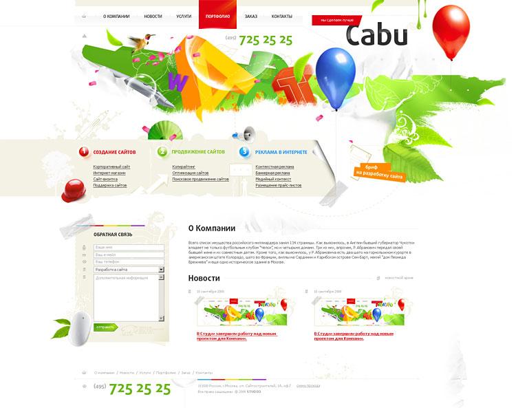 Cabu v1