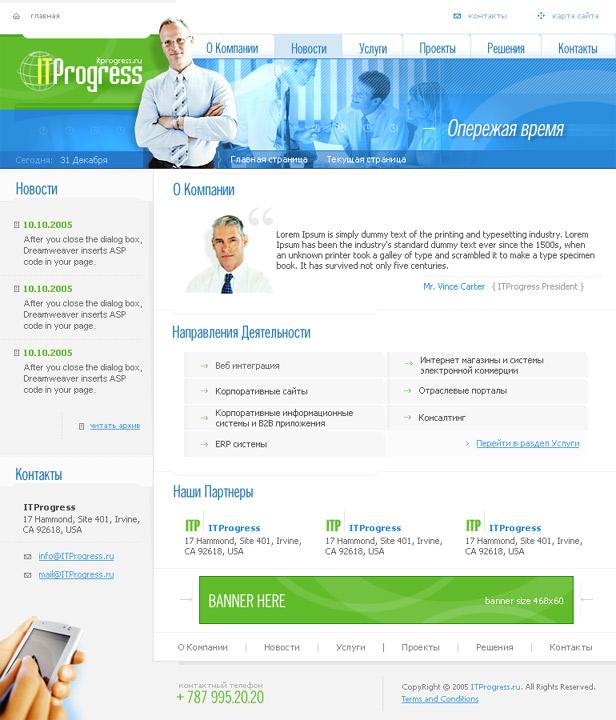 ITProgress