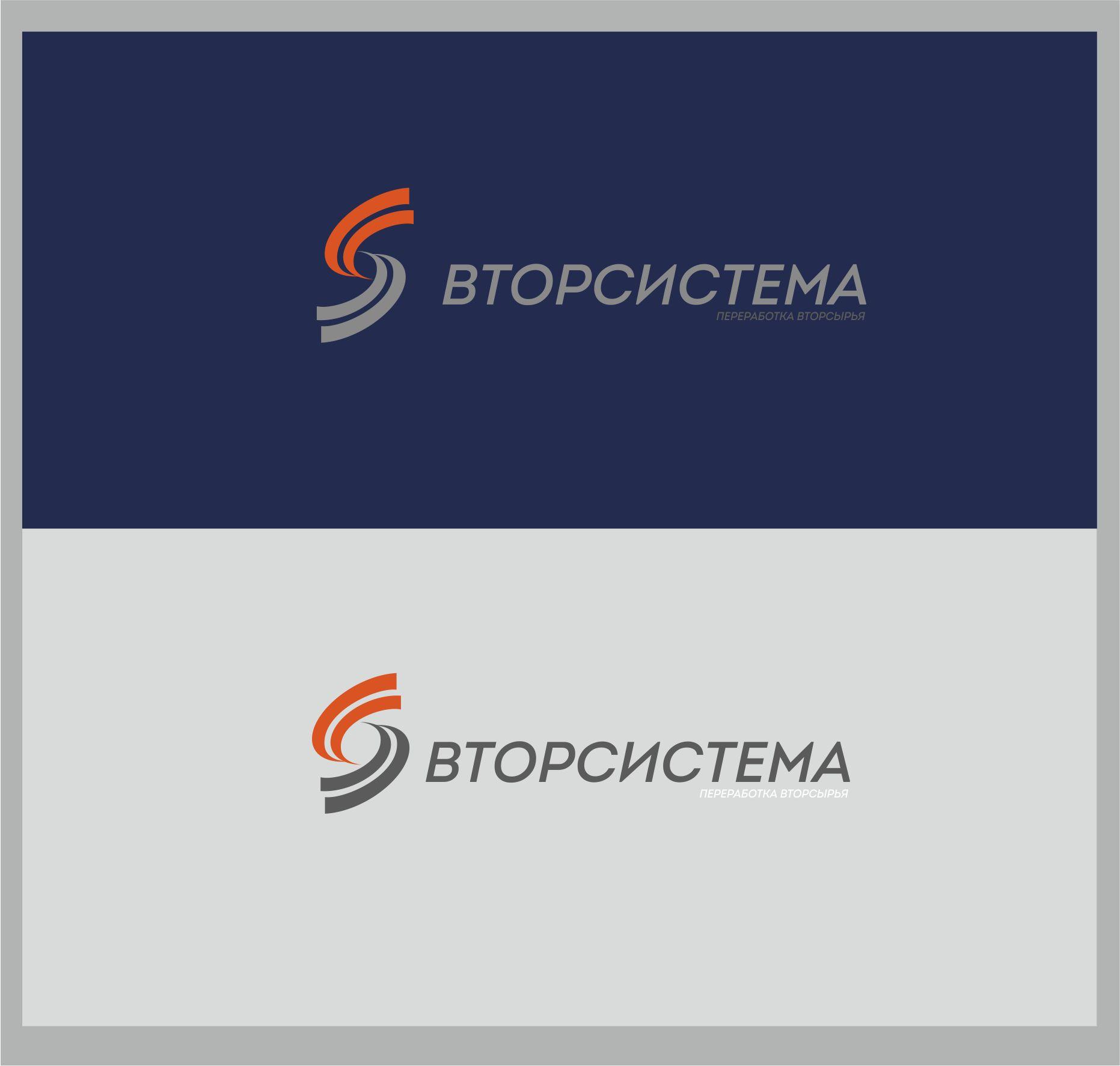 Нужно разработать логотип и дизайн визитки фото f_654554fc785ed550.jpg
