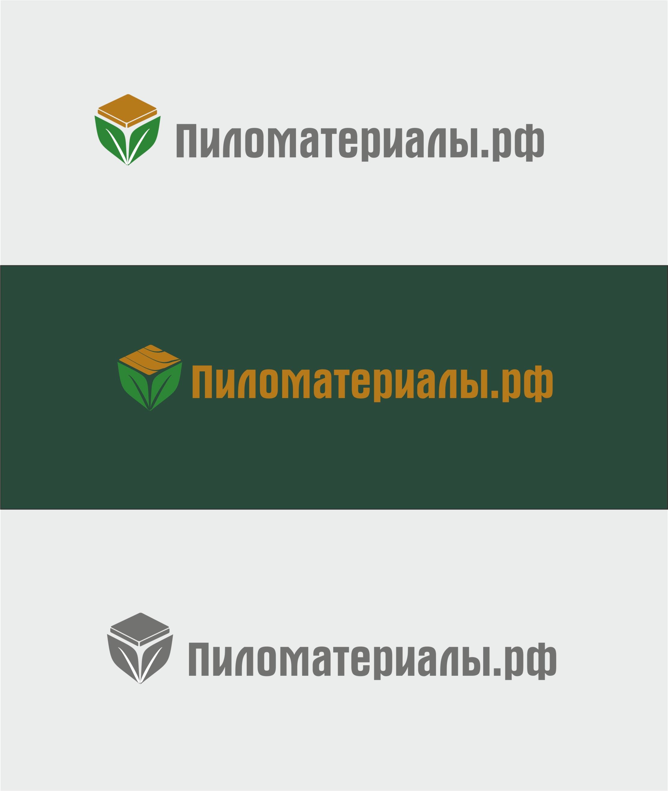 """Создание логотипа и фирменного стиля """"Пиломатериалы.РФ"""" фото f_72252f7fe9578616.jpg"""