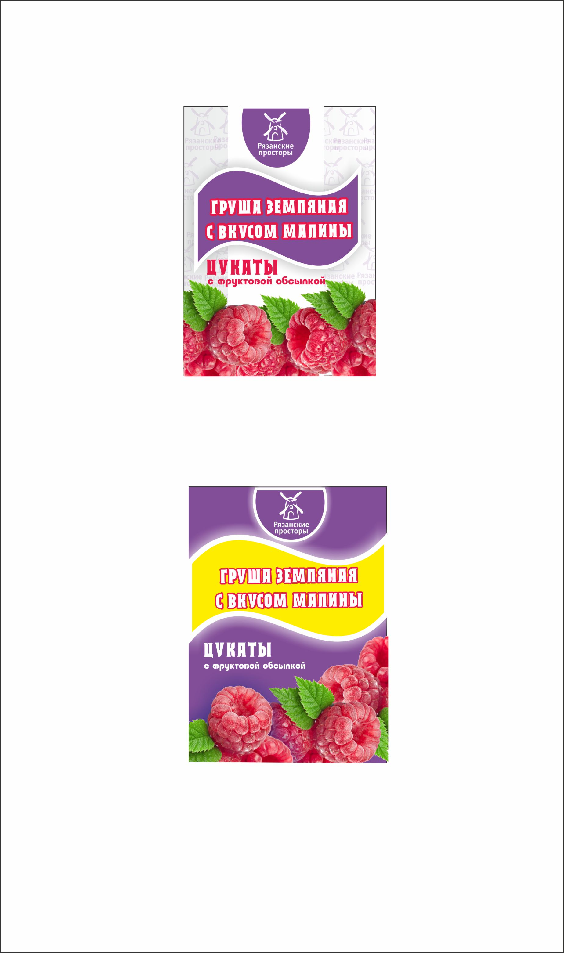 Требуется дизайн накладного картонного вкладыша на пакет.  фото f_77752b1ad0f88b82.jpg