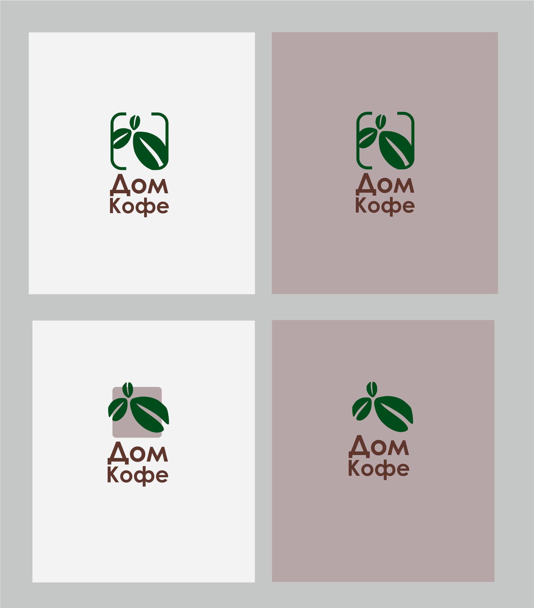 Редизайн логотипа фото f_788534121eb2fffb.jpg