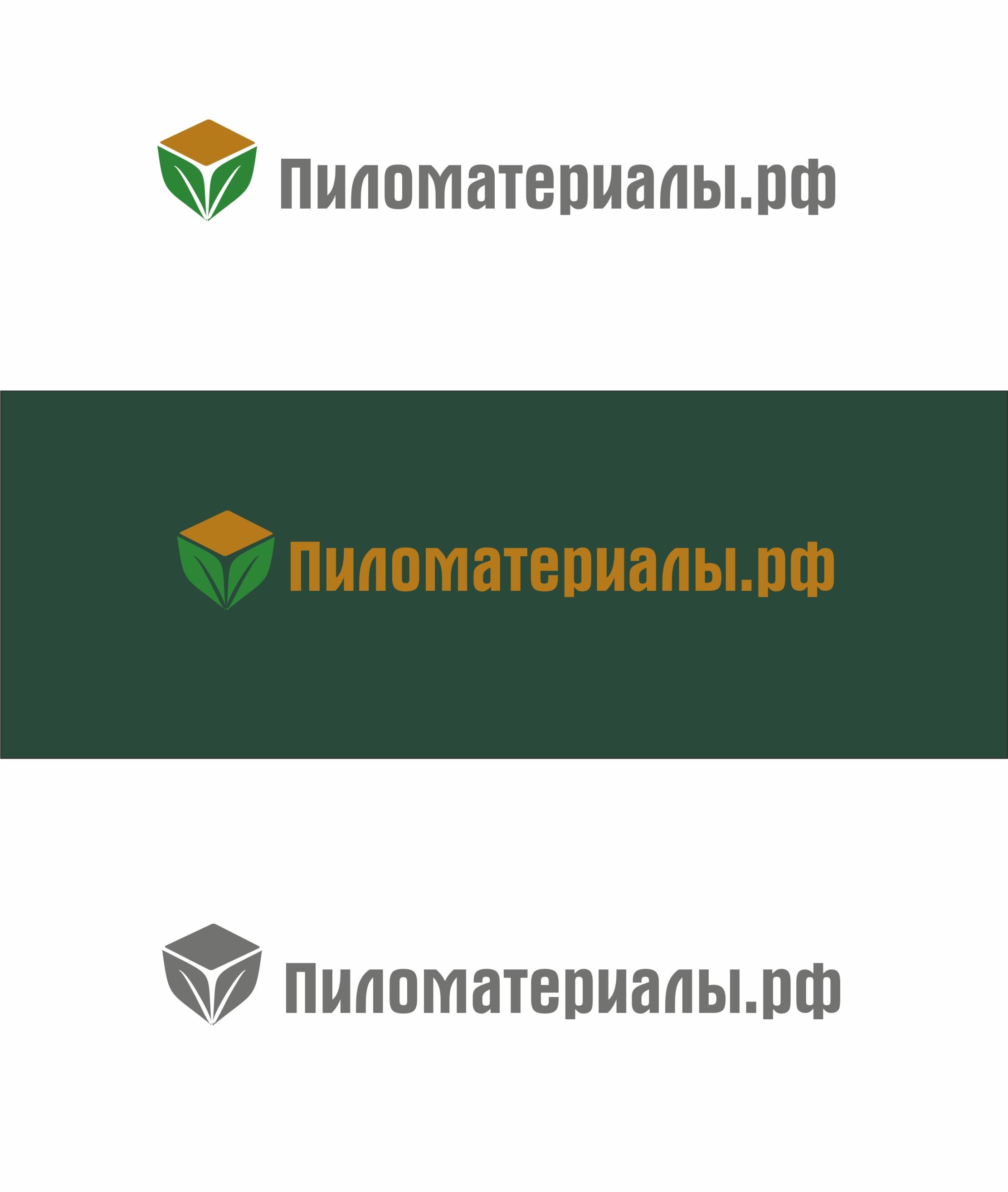 """Создание логотипа и фирменного стиля """"Пиломатериалы.РФ"""" фото f_89052f7fb39b91d8.jpg"""